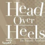 Maisah Sobhaihi Head Over Heels