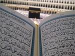 Nadia Yunis Quran Kabah
