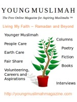Ramadan and Beyond white