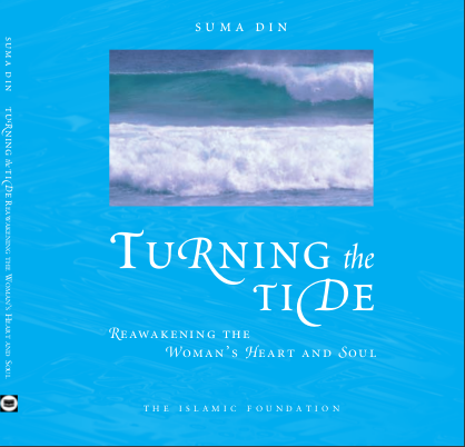 Suma Din Turning the Tide cover