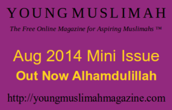 Mini Issue One Aug 2014 Out Now