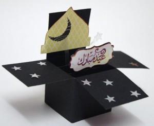 HafsaCreates Card